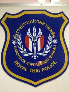 POLICE 171.JPG