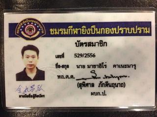 POLICE 198.JPG
