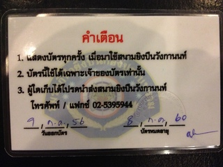 POLICE 199.JPG